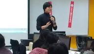 LibreOffice Writer 文書處理(孫賜萍老師)